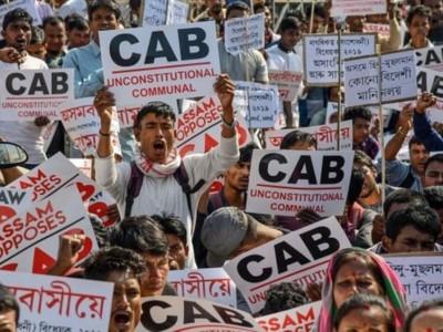 Amandemen UU Kewarganegaraan India Menolak Imigran Muslim?
