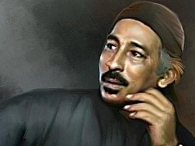 Suluk Maleman: Kok Kembali Jahiliyah?