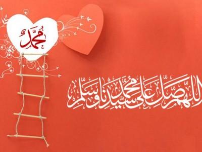 Mukjizat Nabi Muhammad Dibanding Nabi Lainnya (4)