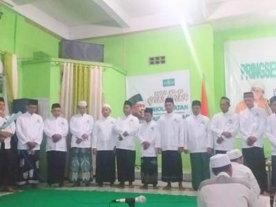 Bareng Haul Gus Dur, Pengurus Rijalul Ansor Pringsewu Dikukuhkan