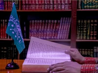 Al-Qur'an, Bahasa Arab, dan Keragaman Penafsiran