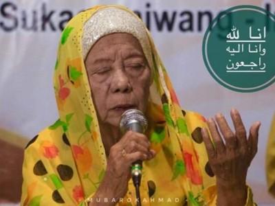 PBNU Instruksikan Shalat Ghaib untuk Sesepuh Pesantren Babakan Ciwaringin Cirebon