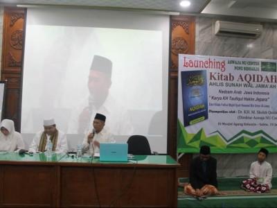Aswaja NU Center Sidoarjo Gelar Pelatihan Cepat Membaca Kitab Aqidah