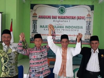 Ormas Islam di Pringsewu Nyatakan Sikap Bersama Hadapi Radikalisme