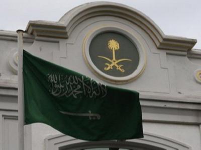 Arab Saudi Larang Warga Israel Masuk ke Wilayah Kerajaan
