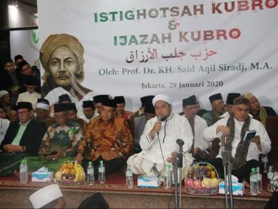 Dakwah Islam, LDNU: Tugas Suci Warisan Rasulullah SAW