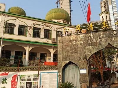 Melihat Kehidupan Muslim di Wuhan, Kota Sumber Virus Corona