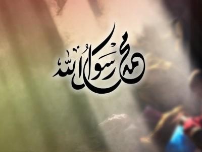 Asma binti Yazid, Juru Bicara Sahabat Perempuan Masa Nabi Muhammad