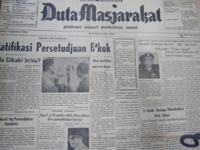 Pers NU (Bagian 2): Setelah Indonesia Merdeka