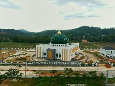 MTQ Ke-48 Lampung Dipusatkan di Islamic Center Pringsewu