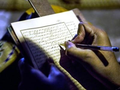 Sejumlah Dosen Muda di UIN Yogyakarta Gelar Kajian Reboan