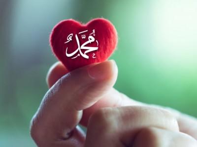 Kesetiaan Nabi Muhammad kepada Sayyidah Khadijah