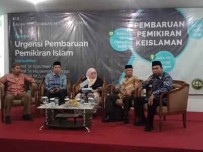Talk Show Pembaruan Pemikiran Islam, Upaya Mewujudkan Risalah Islam