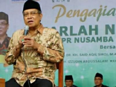 Kiai Said Tekankan para Pendidik Mampu Baca Al-Qur'an sekaligus Memahaminya