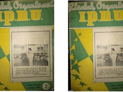 'Risalah Organisasi IPNU', Majalah Pelajar NU Era 1960-an