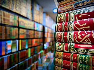 Ragam Tafsir Surat Al-Maidah ayat 44 Kontra Ideologi Radikal (1)