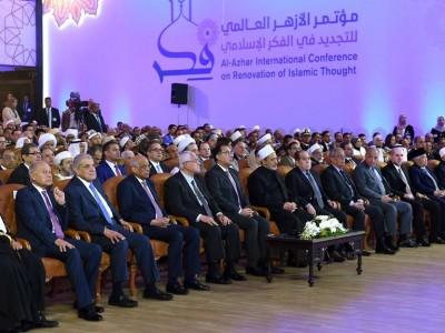29 Poin Kesepakatan Muktamar 'Pembaruan Pemikiran Islam' Al-Azhar