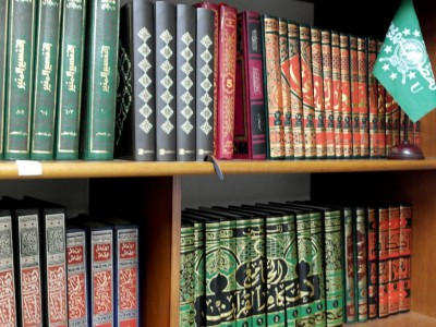 Salafi Wahabi dan Pemalsuan Kitab Kuning