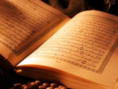 NU di Kawasan Kepulauan Doakan Indonesia dengan Khatmil Qur'an