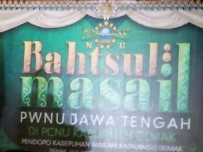 Rais NU Jateng: Umat Islam di Zona Hijau Darurat CoronaWajib Jumatan