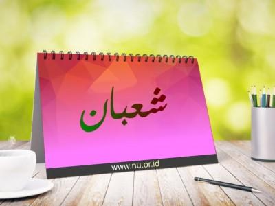 Khutbah Jumat: Muhasabah di Bulan Sya'ban