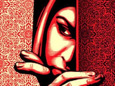 Dongeng Enteng dari Pesantren (4): Ibu Ajengan