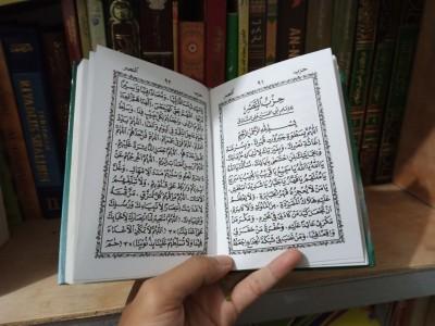 Hizib Nashar: Penyusun, Faedah, dan Cara Mengamalkannya