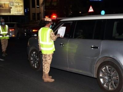 Saudi Perpanjang Aturan Jam Malam