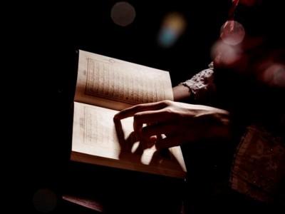 Pengaruh Perbedaan Qira'at dalam Al-Qur'an terhadap Makna (I)