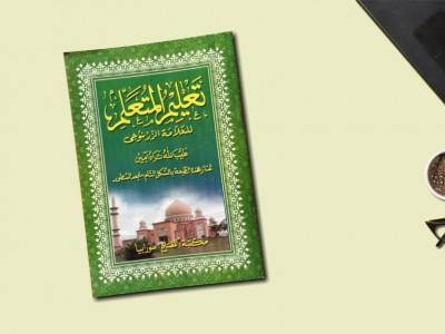 Mengenal Kitab Ta'lim al-Muta'allim, Panduan Etika Mencari Ilmu
