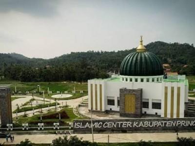 Imbas Corona, MTQ Ke-48 di Lampung Batal