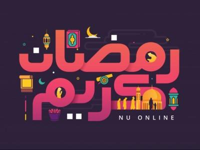 Ini Lafal Niat Puasa Ramadhan