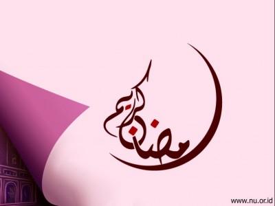 Keterangan Lengkap Puasa Ramadhan dalam QS Al-Baqarah