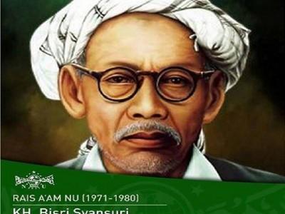 40 Tahun Wafat KH Bisri Syansuri (1): Masa Kecil dan Menuntut Ilmu