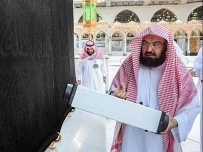 Otoritas Al-Haramain Sterilisasi Ka'bah dengan 'Teknologi Ozon'