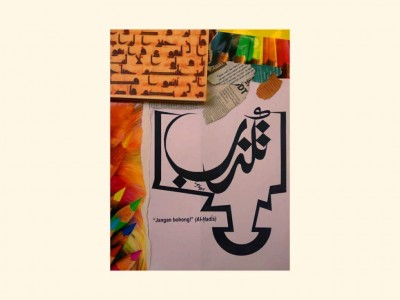Mutiara Kaligrafi Ramadhan: Bohong