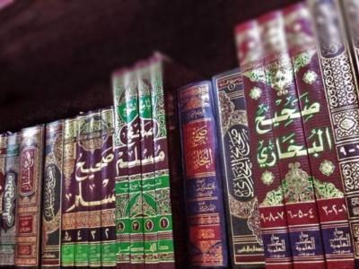 Penjelasan tentang Hadits 'Wabah Dikirim untuk Bani Israil'