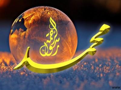 Nabi Muhammad dan Malam Lailatul Qadar Pertama