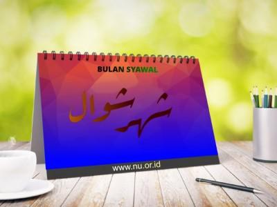 Bolehkah Niat Qadha Puasa Ramadhan Sekaligus Puasa Syawal?