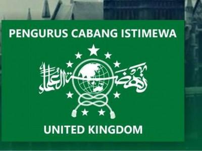 NU Inggris Dukung Terjemah Al-Qur'an ke Bahasa Rumania