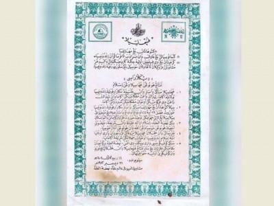 Menyimak Kembali Deklarasi Hubungan Pancasila dengan Islam