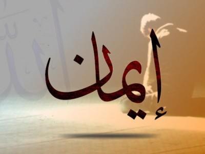 Ini Pandangan Imam Al-Ghazali Terkait Kafir-Mengafirkan atau Takfiri