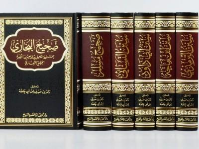 Perbedaan Ulama dalam Jarh wa Ta'dil Perawi Hadits