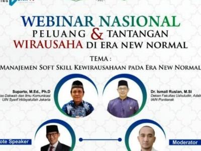Tingkatkan Daya Saing, IAIN Pontianak Gelar Aneka Seminar Virtual