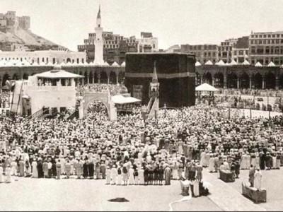 Politisasi Haji oleh Kolonial Belanda