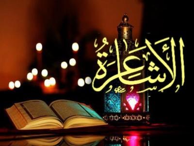 Biografi Imam Abu al-Hasan al-Asy'ari, Sang Penyelamat Umat