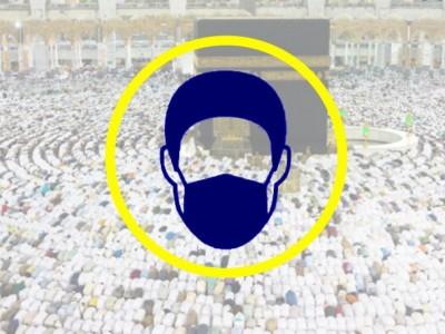 Putusan Pemerintah Saudi soal Penyelenggaraan Terbatas Haji Perkuat Keputusan Menag RI