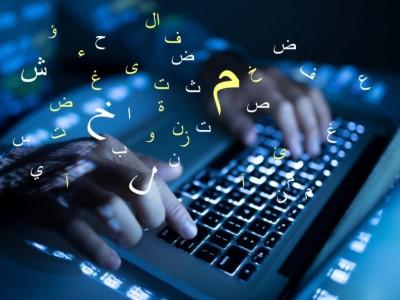 Khutbah Jumat: Hati-hati Mengambil Ilmu Agama dari Internet