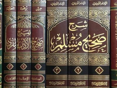 Klasifikasi Perbuatan Nabi Muhammad SAW, Antara Sunnah dan Bukan Sunnah