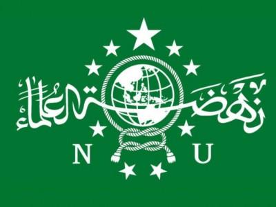 Peristiwa-peristiwa Penting NU di Bulan Juni